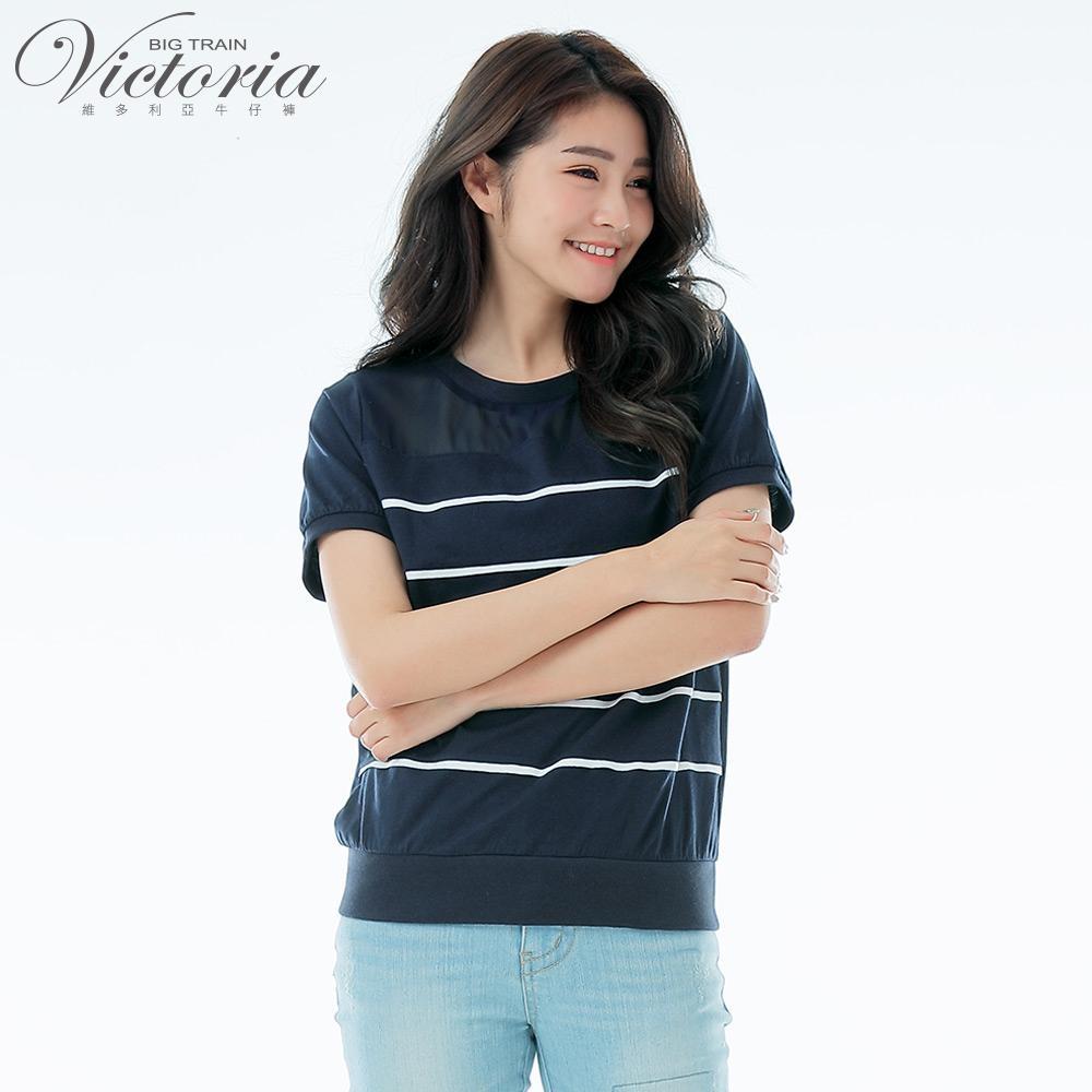 Victoria 織帶壓條撞色基本短袖T-女-藏青