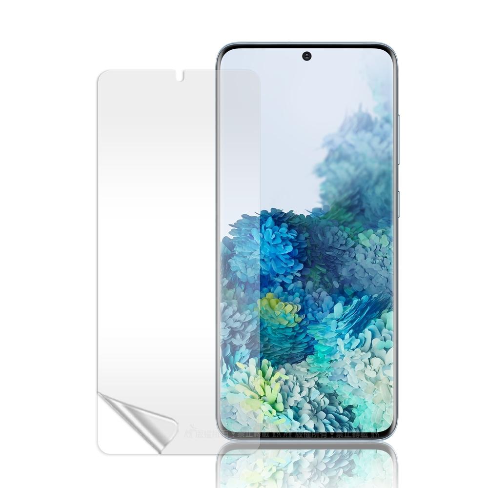 Monia 三星 Samsung Galaxy S20+ 高透光亮面耐磨保護貼 保護膜