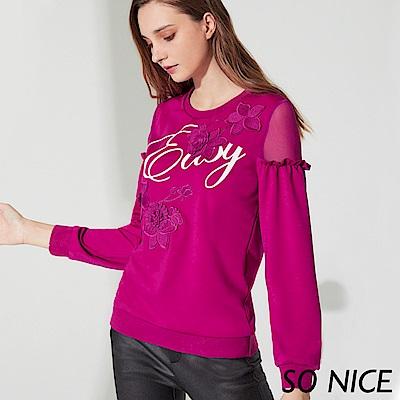 SO NICE氣質花朵刺繡造型拼接上衣