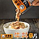 吉野家YOSHINOYA 冷凍牛丼x5包組(110g/包) product thumbnail 1