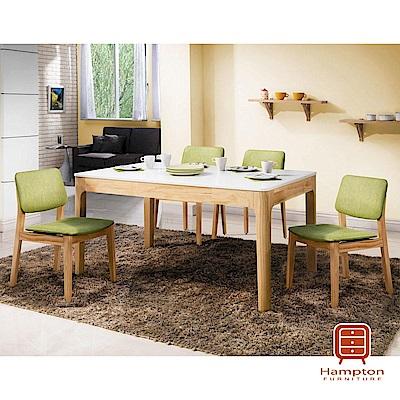 漢妮Hampton歐里系列雙色5尺全實木餐桌椅組-1桌4椅