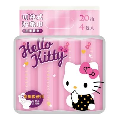 Sanrio三麗鷗 Hello Kitty凱蒂貓 花果香氛可沖式濕紙巾 20抽X24包/組