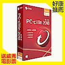 PC-cillin 2018 三年一機防毒標準版