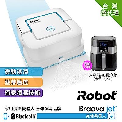 【1/31前買就送5%超贈點】美國iRobot Braava Jet 240 擦地機器人 (總代理保固1+1年)
