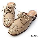 D+AF 英倫日常.復古雕花牛津穆勒鞋*杏