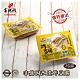 (任選) 富源成食品 非基改炸豆腸(250g*2入) 純手工製作 素食可食-M0402 product thumbnail 1