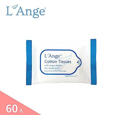 L'Ange 棉之境 純棉護理巾隨身包14x18cm-10抽 (60入)