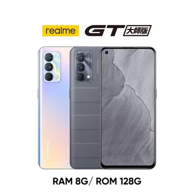 realme GT 大師版 5G (8G/128G) S778G 性能影像旗艦機