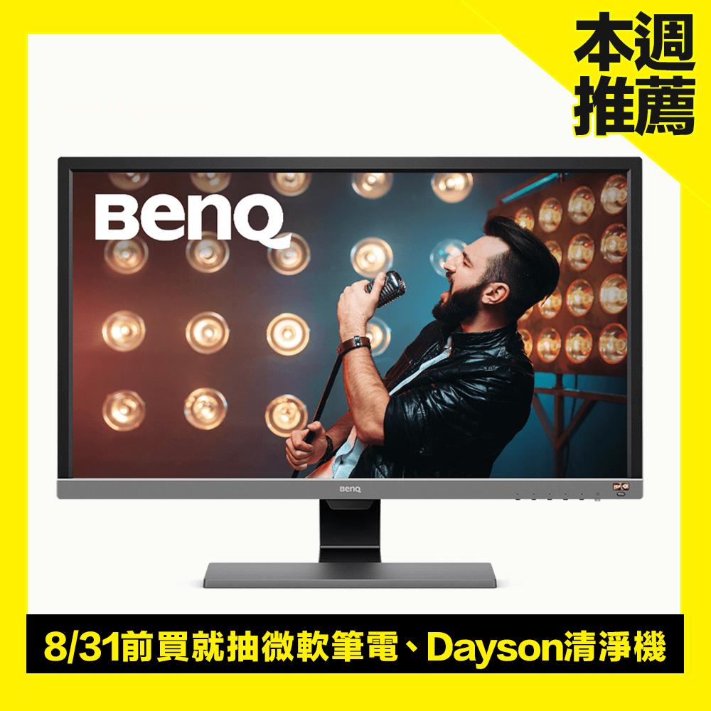 BenQ EL2870U 28型4K HDR舒視屏護眼螢幕
