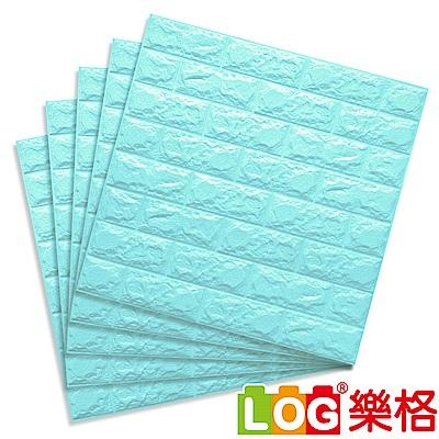 LOG樂格 3D立體 磚形環保兒童防撞牆貼 -湖水藍X5入 (77x70x厚0.7cm)