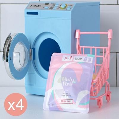 【Wash and Wish】三合一濃縮洗衣膠囊x4包組(32顆_包)