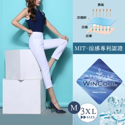 2F韓衣-名模款修身提臀涼感七分褲-白-(M-3XL)