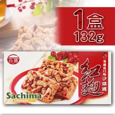 台酒生技 紅麴養生沙琪瑪(132g/<b>1</b>盒)