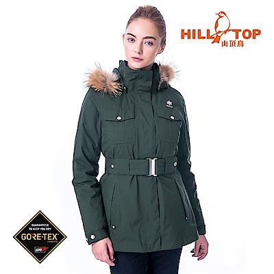 【hilltop山頂鳥】女款GORETEX兩件式防水羽絨短大衣F22FY3行軍綠