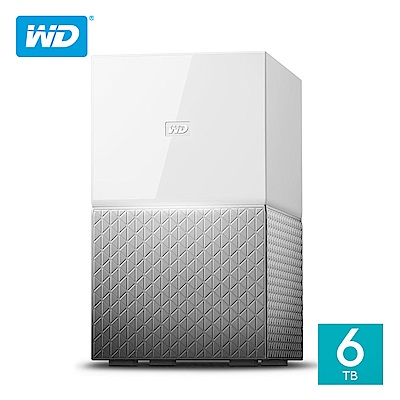 WD My Cloud Home Duo 6TB(3TBx2)3.5吋雲端儲存系統