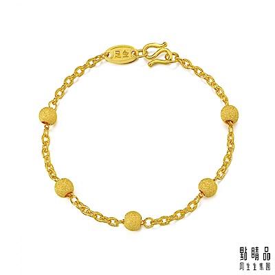 點睛品 足金閃砂珠黃金手鍊日常配戴_計價黃金