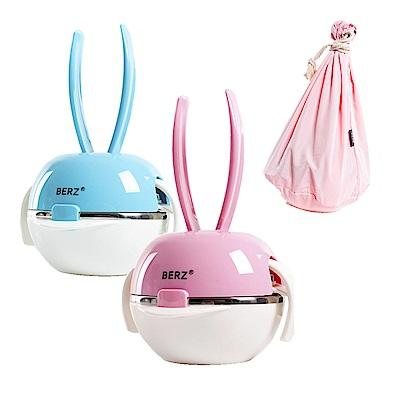 BERZ英國貝氏 彩虹兔兔五合一組合不鏽鋼餐具2組  送防水收納袋2入