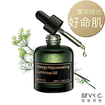 BEVY C. Omega賦活能量精華油 30mL