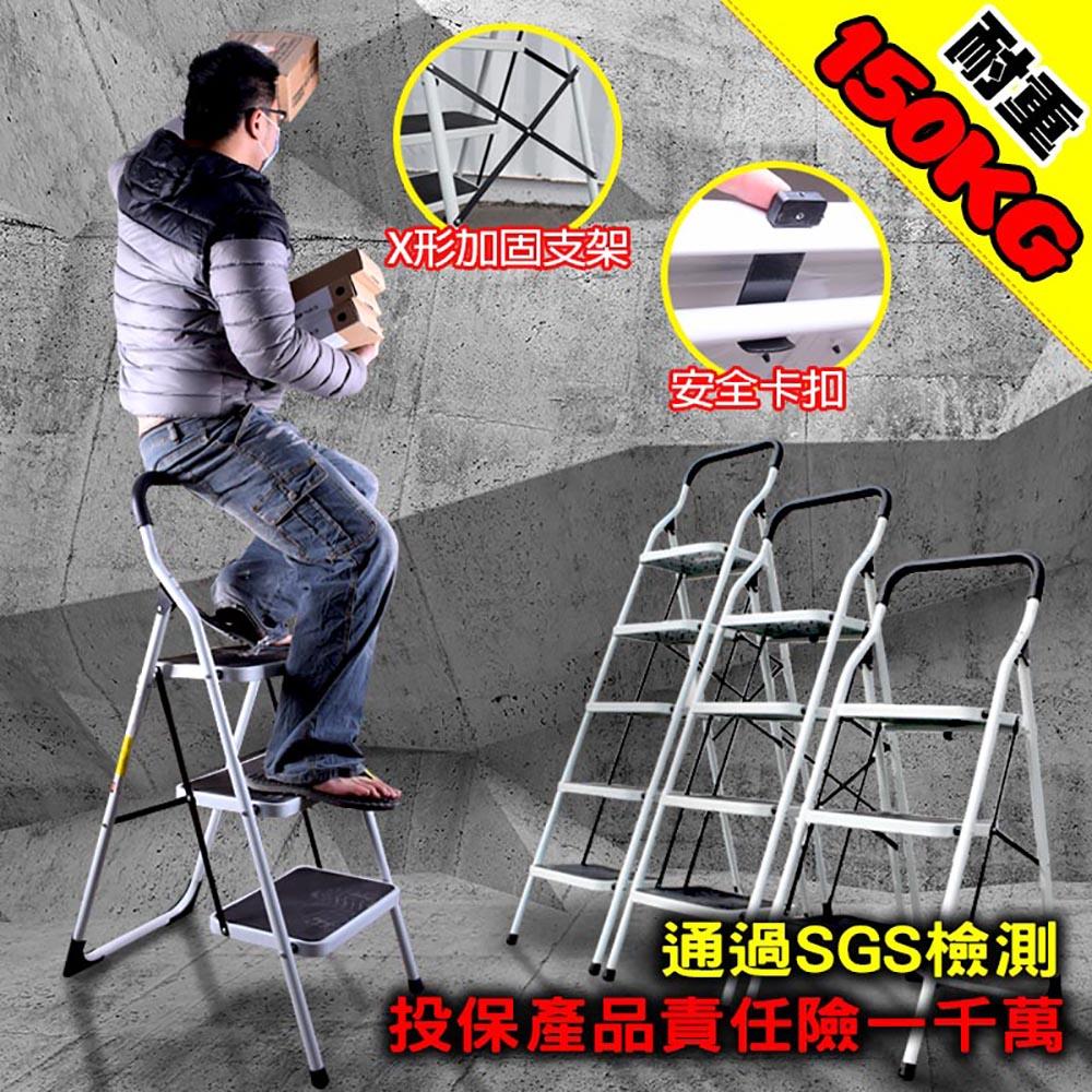 【U-CART 優卡得】五階鐵製家用梯