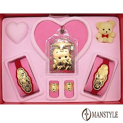 MANSTYLE 福袋型五件式 黃金彌月套組 (約0.70錢)