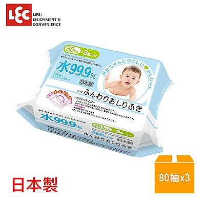 日本LEC 純水99.9%一般型濕紙巾 80抽x3入包