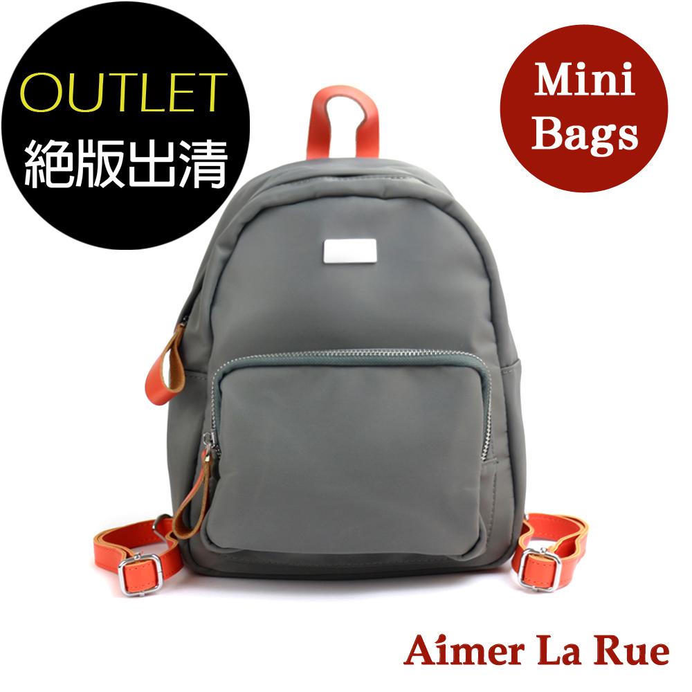 Aimer La Rue 迷你後背包 真皮尼龍菲利浦島系列(三色)(絕版出清)