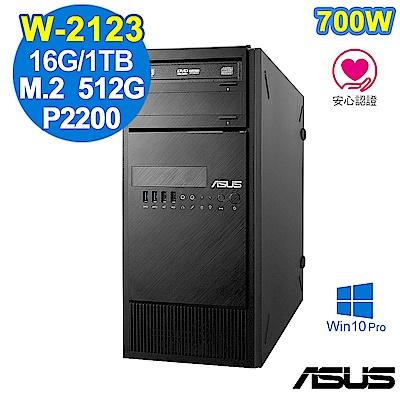 ASUS WS880T W W10P 工作站 自由配