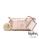 Kipling 金屬光暈微醺粉附隨身鏡化妝包-ART POUCH