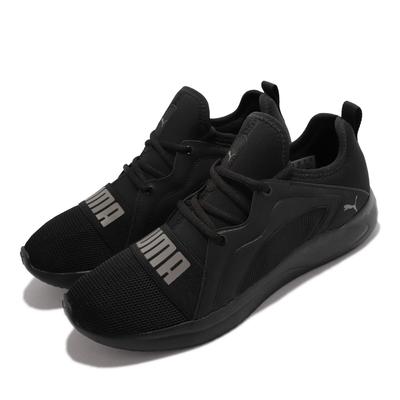 Puma 慢跑鞋 Resolve Street 襪套式 男鞋 SoftFoam 緩震 高抓地力 耐磨 黑 195062-07