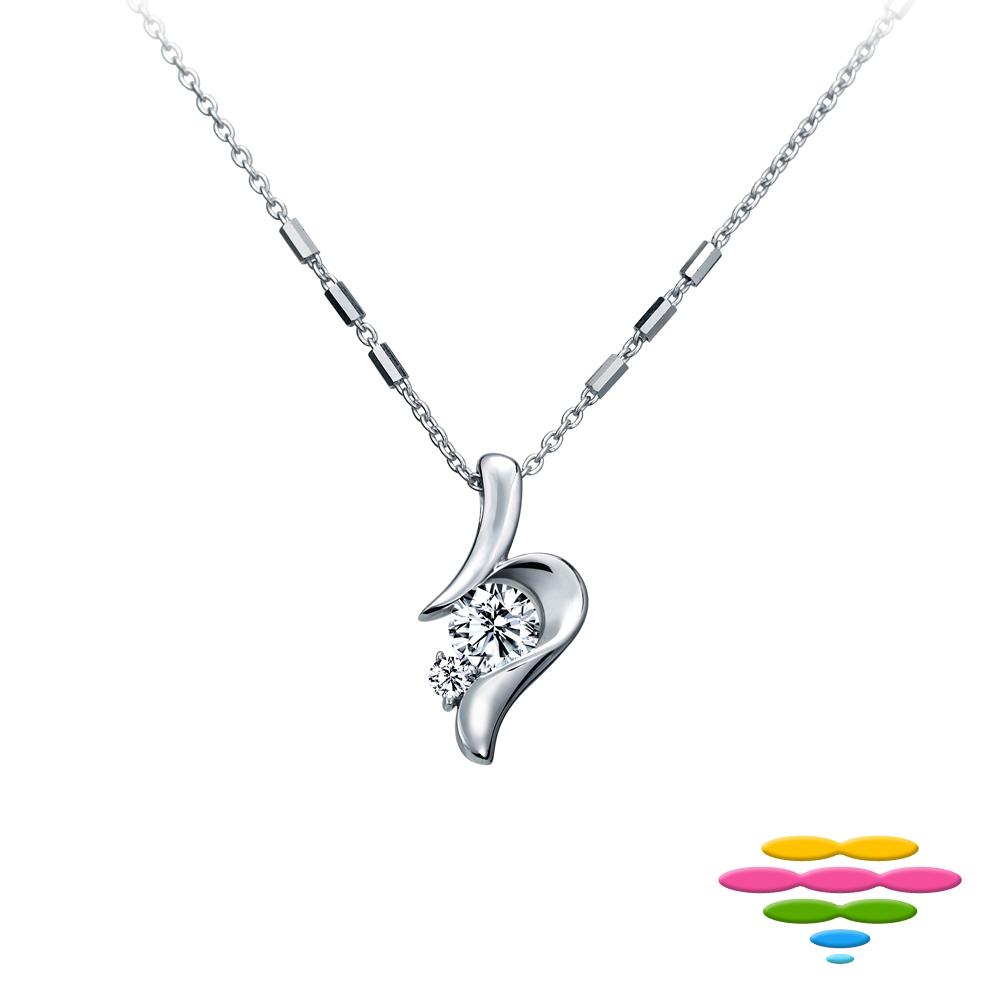 彩糖鑽工坊 30分 G/VS 18K 鑽石項鍊