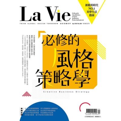 La Vie(一年12期)年度特殺方案