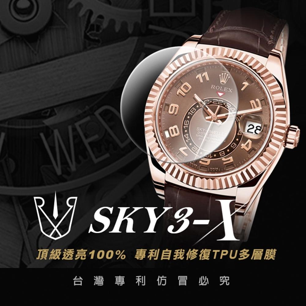 RX8-X 勞力士ROLEX sky dweller 天行者系列 鏡面、外圈 系列腕錶、手錶貼膜