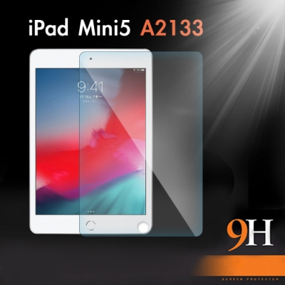 iPad mini5 9.7吋 2019防刮耐汙鋼化玻璃保護貼