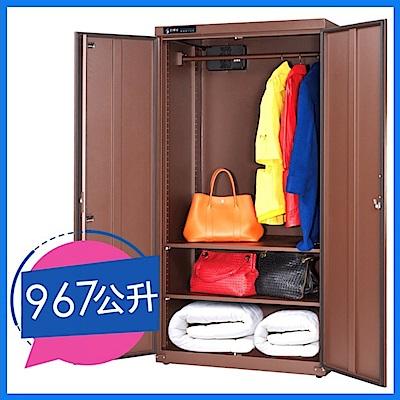 (買大送小)防潮家 咖啡暖色系大型防潮鞋衣櫃/收納櫃 BD-1100C