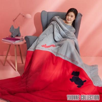 YVONNE COLLECTION 梗犬愛骨頭四季被(雙人6x7呎)- 紅/灰