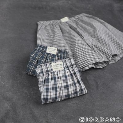 GIORDANO  男裝純棉寬鬆平底四角褲(三件裝) - 66 藍棕格子色