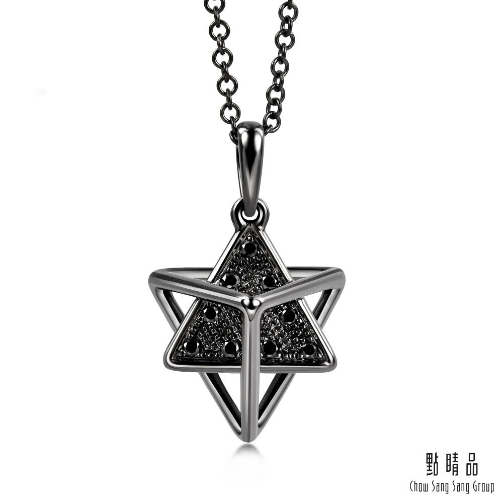 點睛品 愛情密語 梅爾卡巴 18K金黑鑽石項鍊