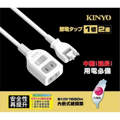 KINYO 1開2插2孔2P插頭中繼安全延長線(3呎)