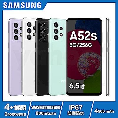 SAMSUNG Galaxy A52s 5G (8G/256G) 智慧型手機