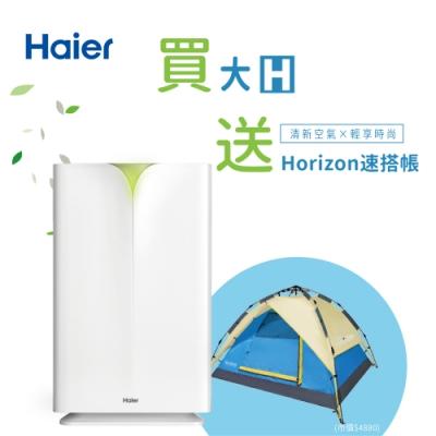 Haier海爾 20坪 除醛抗敏大H空氣清淨機 AP450 贈Horizon速搭帳