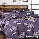 BEDDING-活性印染6尺雙人加大薄床包涼被組-臻愛