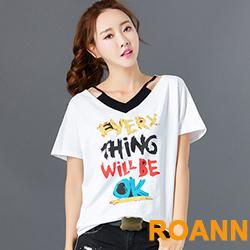 假兩件V領渲染字母圖紋T恤 (共三色)-ROANN