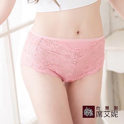席艾妮SHIANEY 台灣製造(5件組)縲縈纖維  高腰鏤空蕾絲內褲
