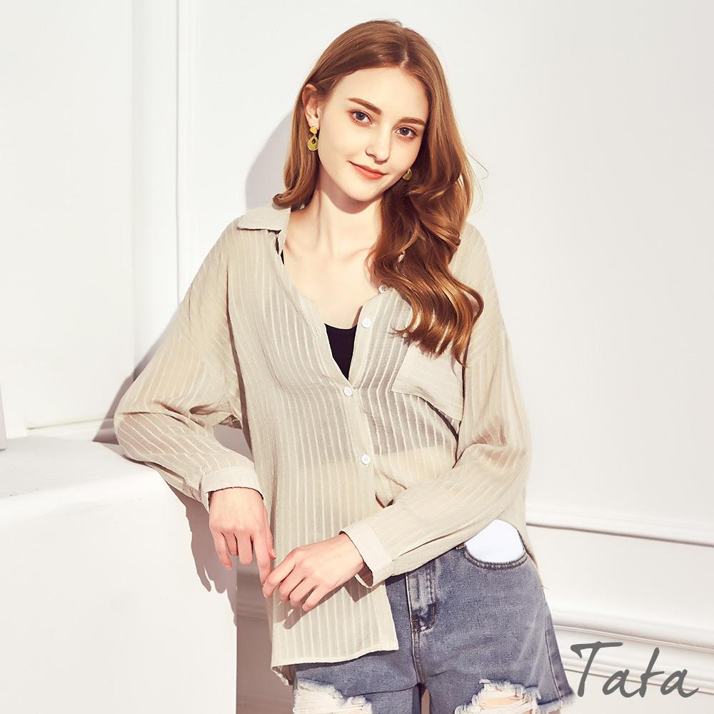 橫條紋寬鬆單口袋襯衫 共二色 TATA-(S~XL)