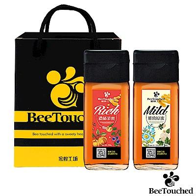 蜜蜂工坊 精選蜂蜜禮盒(濃郁果蜜700g+雅致原蜜700g)