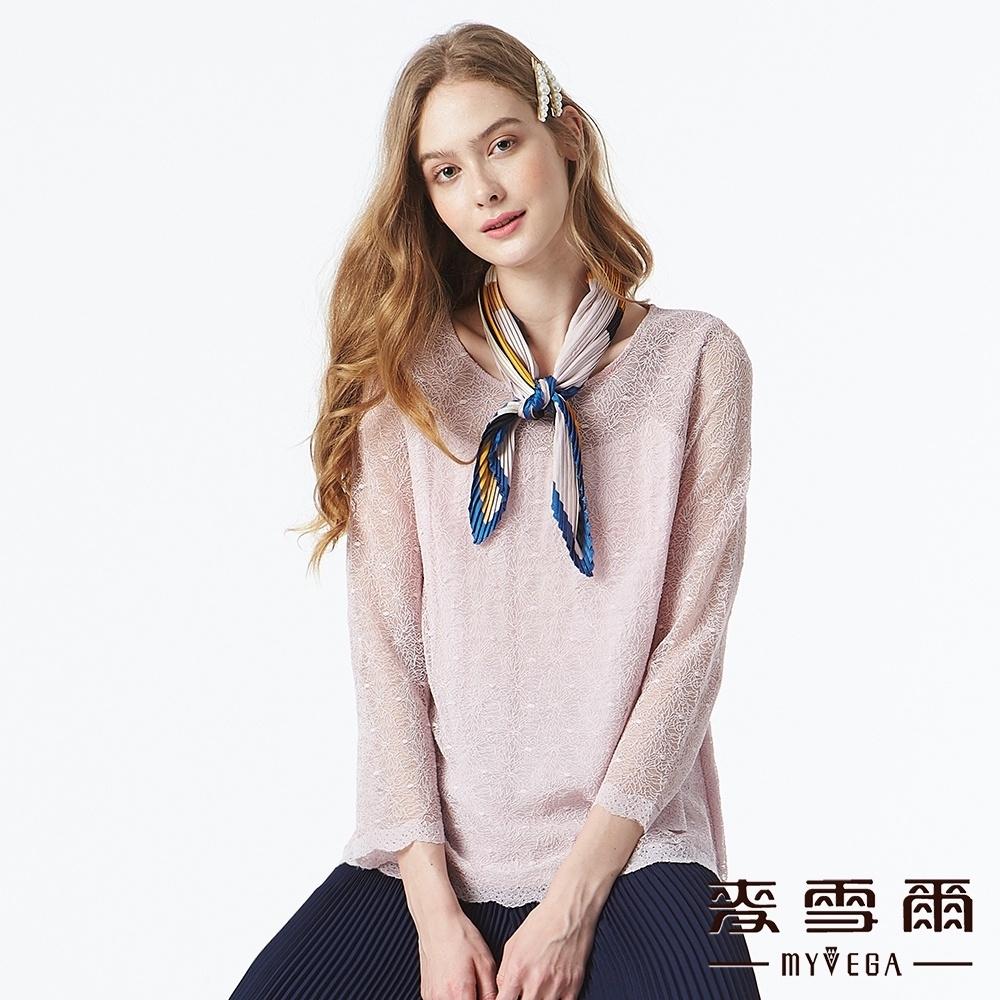 【麥雪爾】透膚小花蕾絲雙層設計上衣-粉
