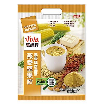 萬歲牌 燕麥堅果飲藜麥味噌(32gx10包)