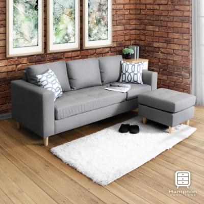 漢妮Hampton韋森特貓抓皮L型沙發組193x132x83cm