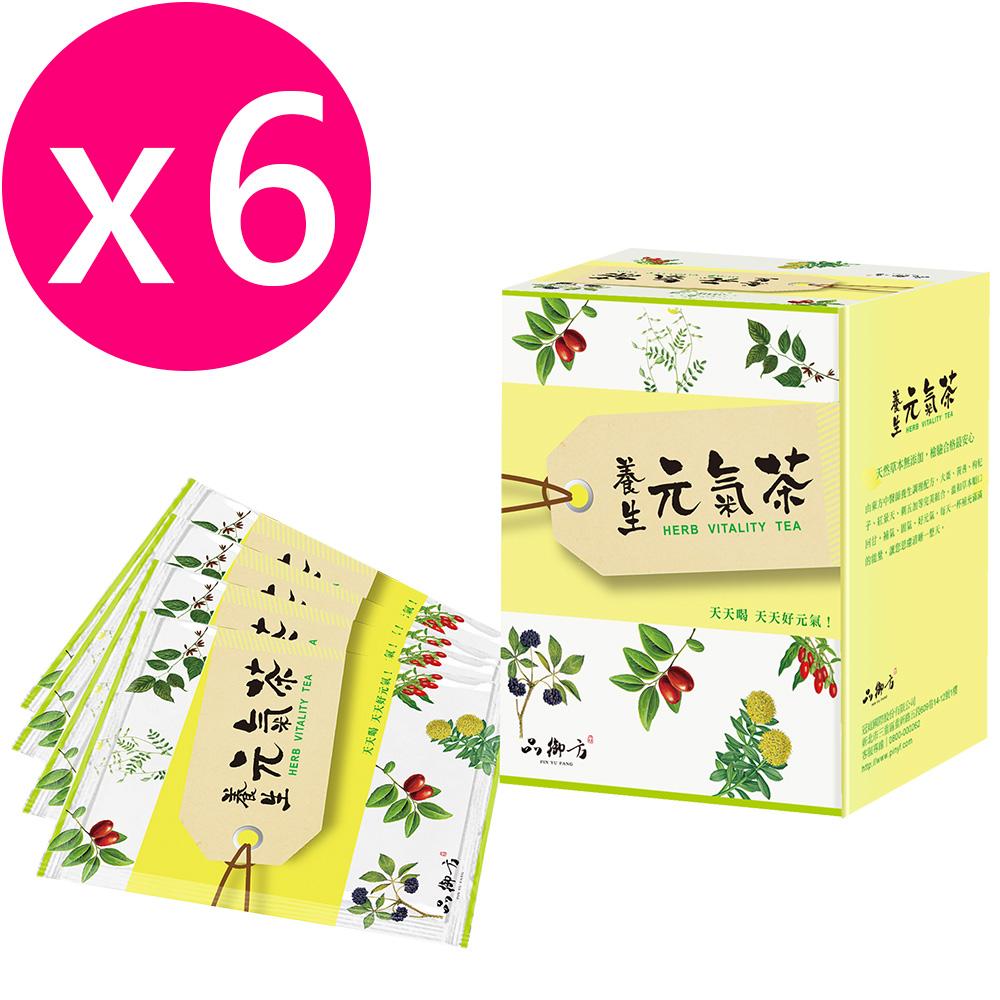 品御方  養生元氣茶10入x6盒