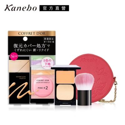 Kanebo 佳麗寶 COFFRET D OR光透持妝精選組(2色任選)